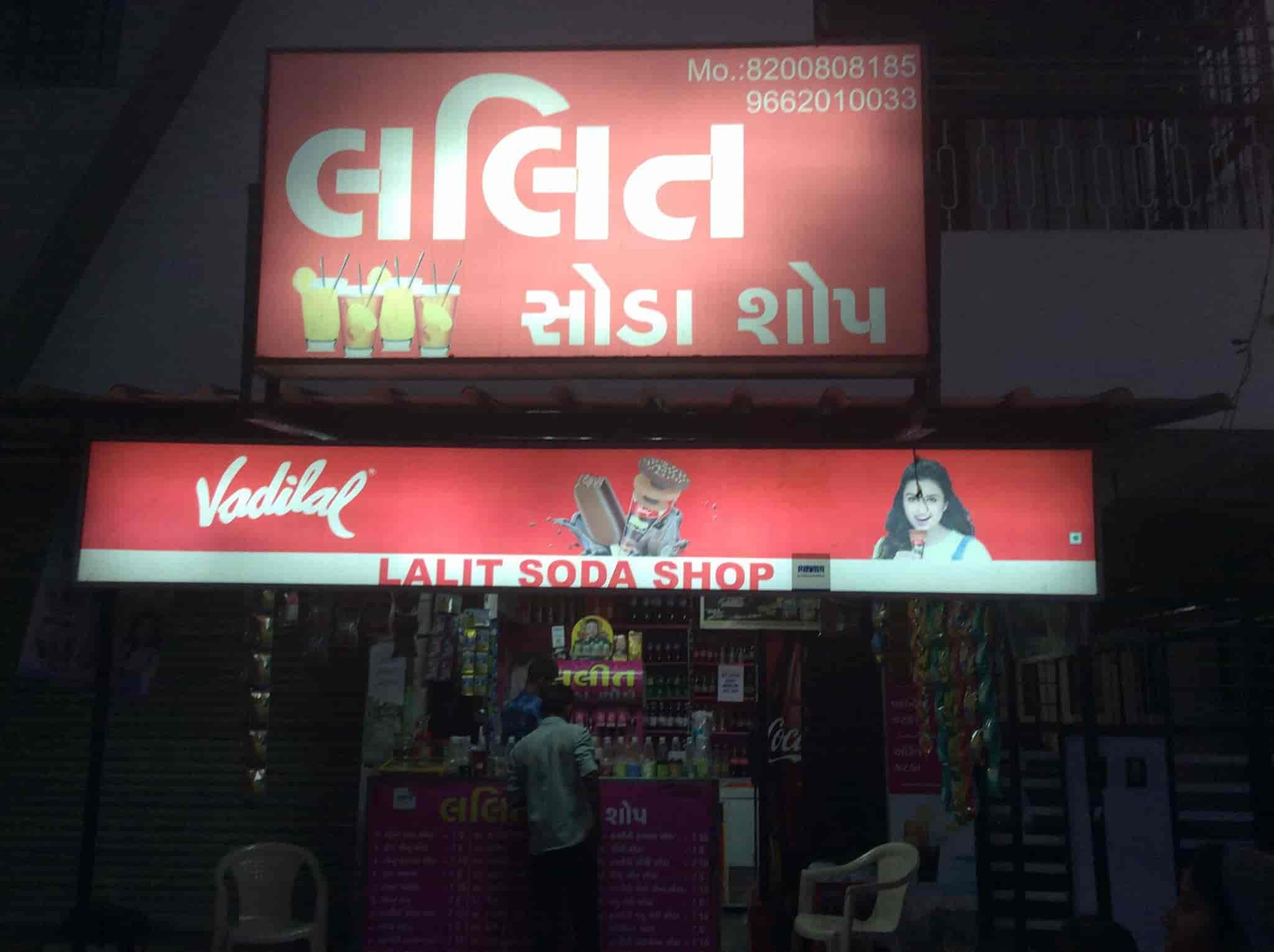 Lalit Soda Shop Photos, New City Light, Surat- Pictures