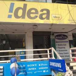 Idea Gallery Ghoddod Road Prepaid Mobile Phone Simcard