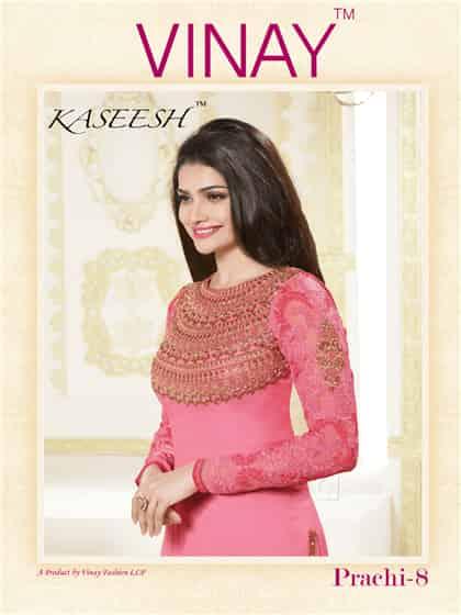 baf313aca5 ... Designer Dress On Display - Vinay Fashion LLP Photos, Ring Road, Surat  - Dress ...