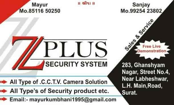 Visiting Card Z Plus Security Cctv Camera Photos Matawadi Surat