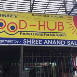Shree Anand Sales Ghoddod Road Chocolate Wholesalers In