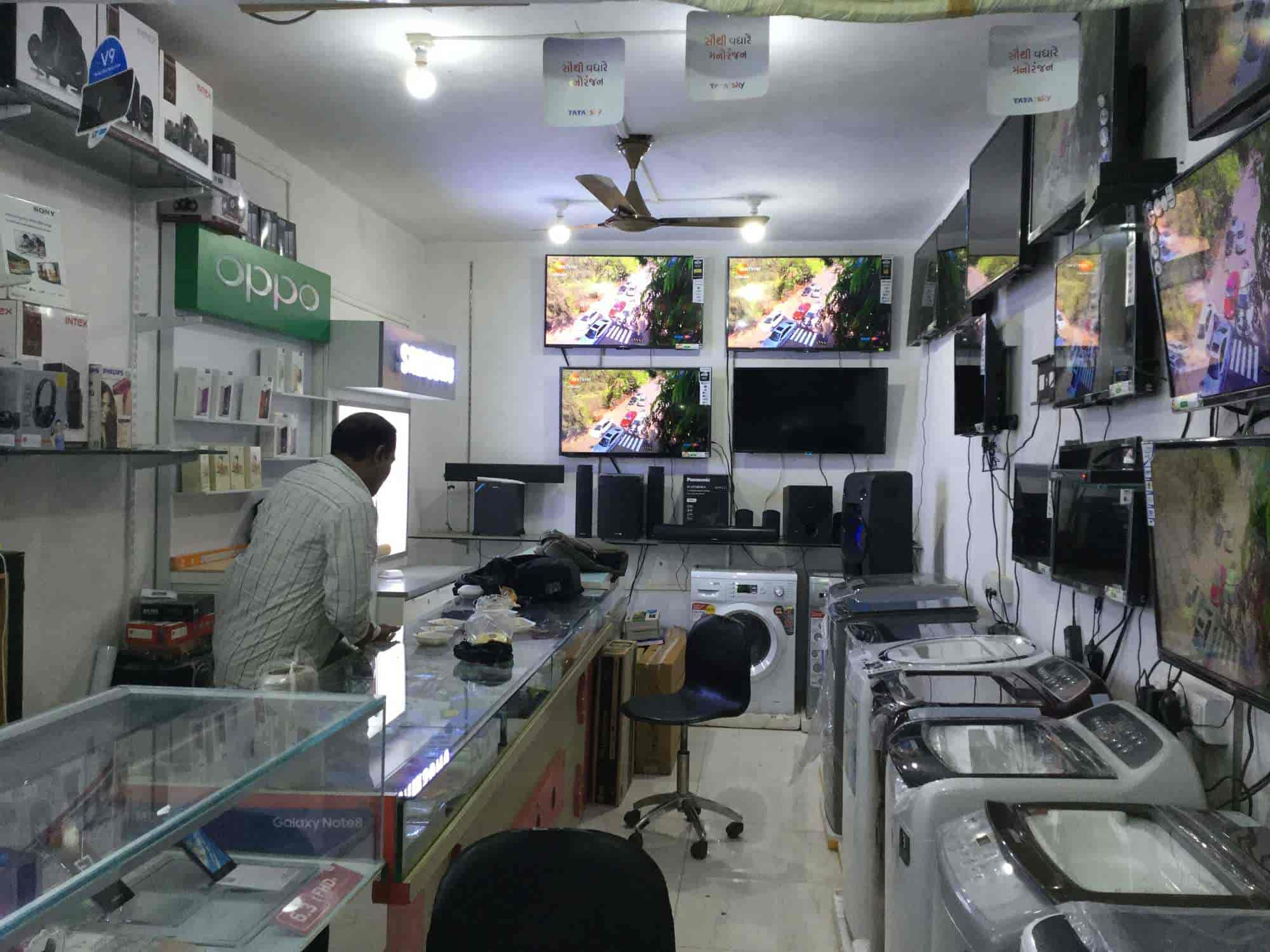 Indian Electronics Mobile Shop Kosamba Mobile Phone