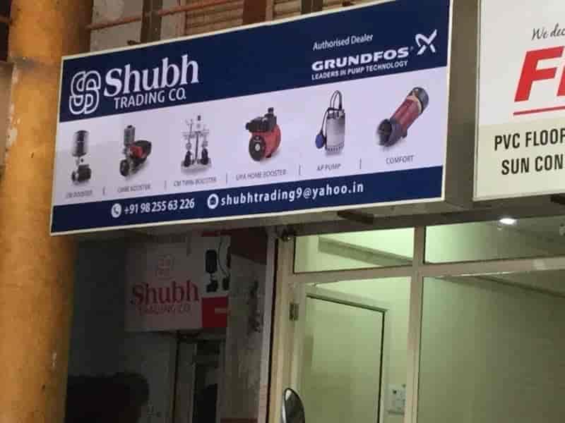 Shubh Trading Co