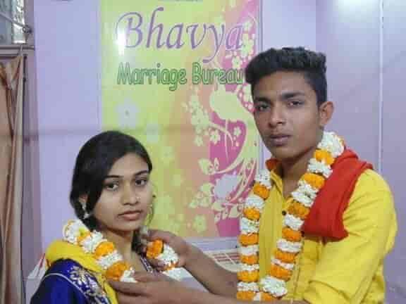Bhavya Marriage Bureau Photos, Lal Darwaja, Surat- Pictures & Images