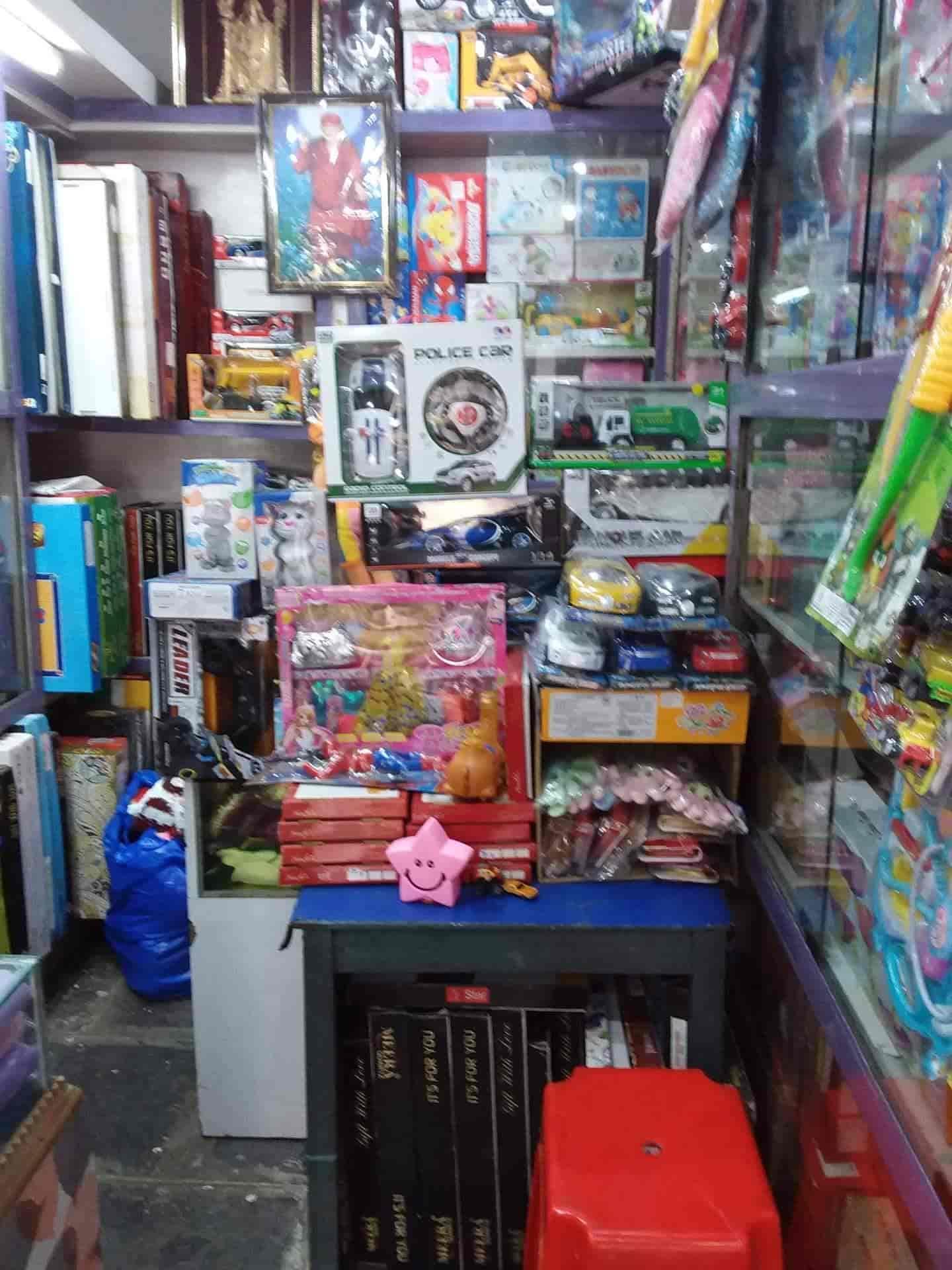 Meekosam Gift Toys Photos, Gandhinagar, Tenali- Pictures