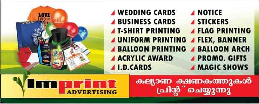 Justdial Pictures Gallery - Advertising Images amp; Photos Imprint Thalassery-