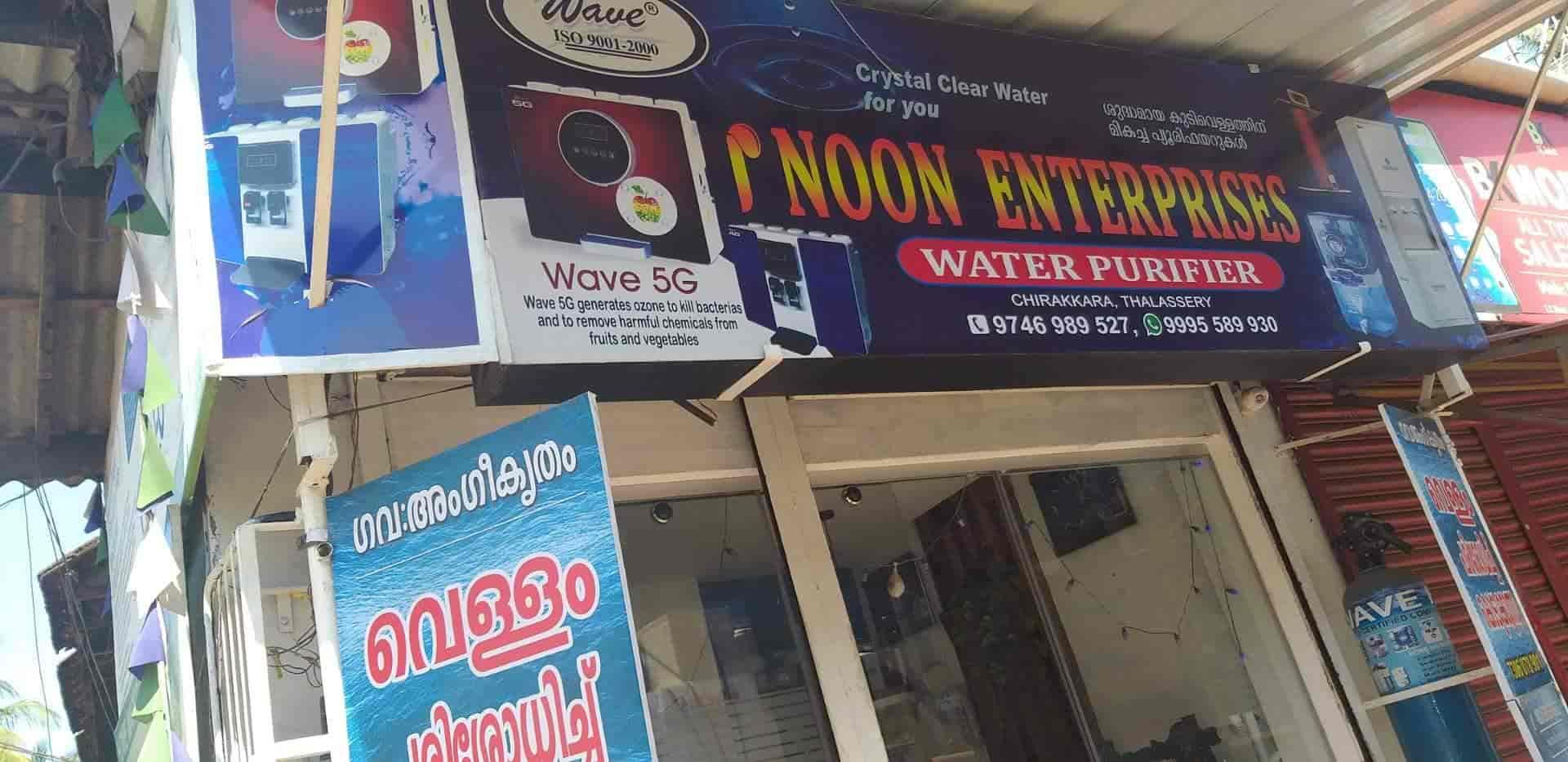 I Noon Enterprises Tc Road Ro Water Purifier Dealers Wave In Thalassery Thalassery Justdial