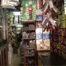 Krishna Electric & Hardware Stores, Mira Road - Hardware Shops in