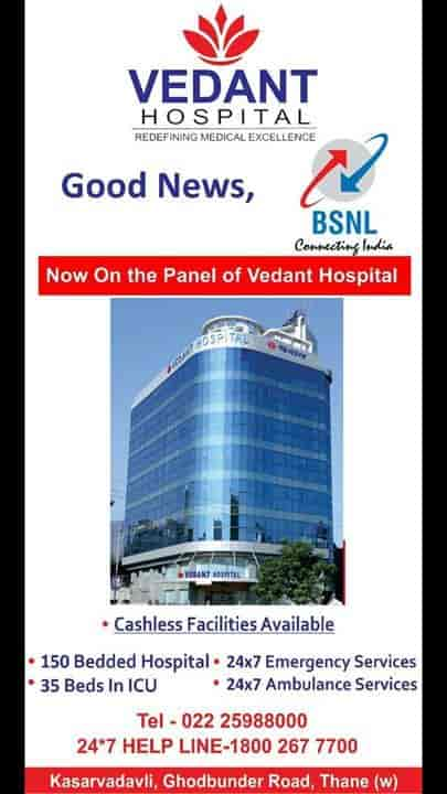 Vedant Hospital - Private Hospitals - Book Appointment