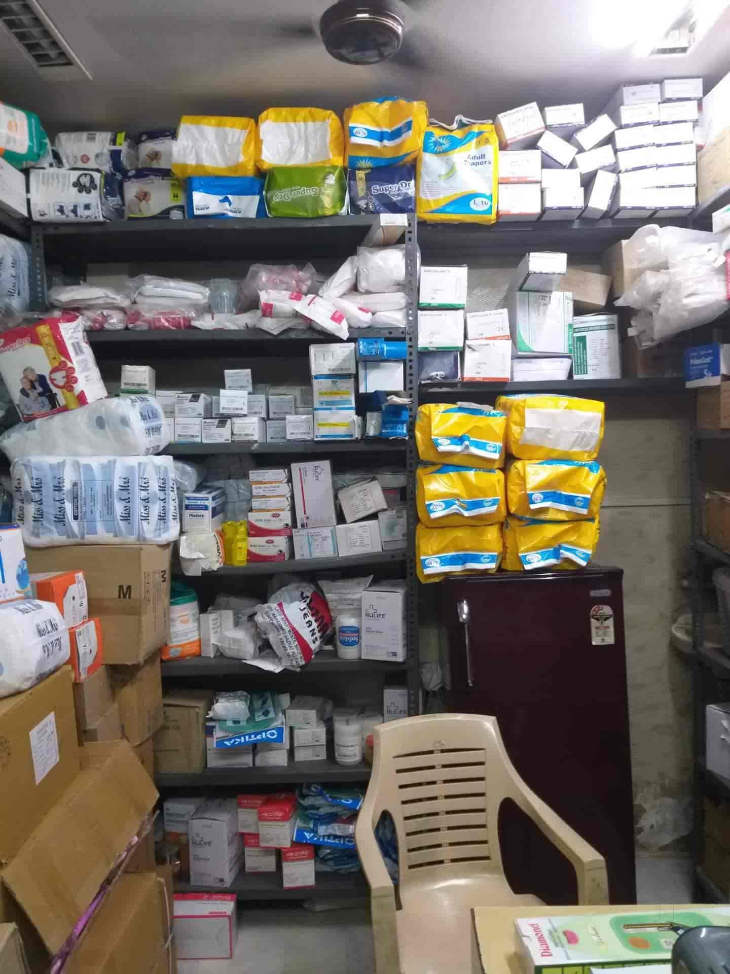 Shreeji Surgical Distributor Photos, Thane West, Mumbai- Pictures