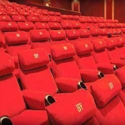 Cinemax Cinemas Spring Avenue Mall, Kalyan City - Multiplex Cinema