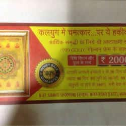 Shree Yantra, Mira Road - Yantra Dealers in Thane, Mumbai