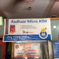 Ashtavinayak Multi Services, Badlapur - Railway Ticketing