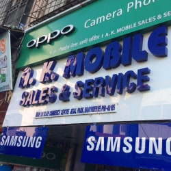 fa6107bbf038f7 A.k Mobile Service Center Photos, Bhayandar East, Mumbai - Mobile Phone  Dealers ...