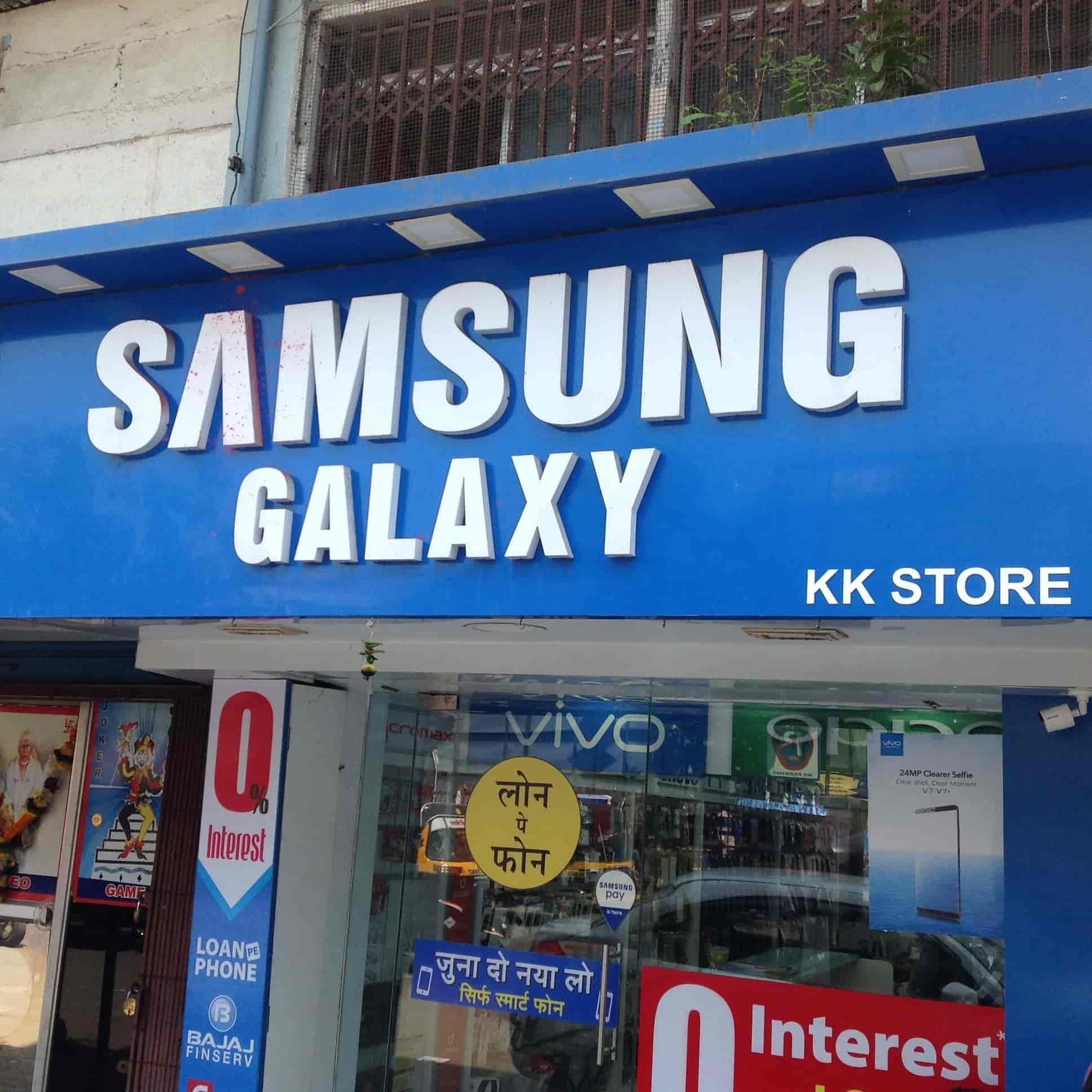 Kk Store, Bhayandar East - Mobile Phone Repair & Services in