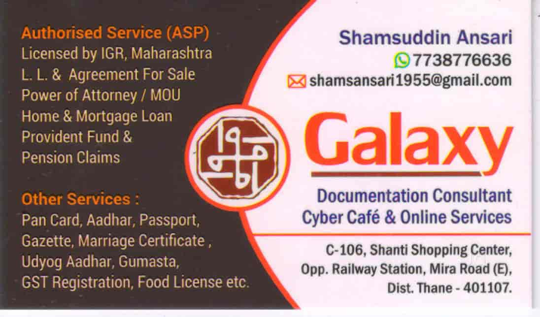 Galaxy Documentation Consultant, Mira Road - Marriage