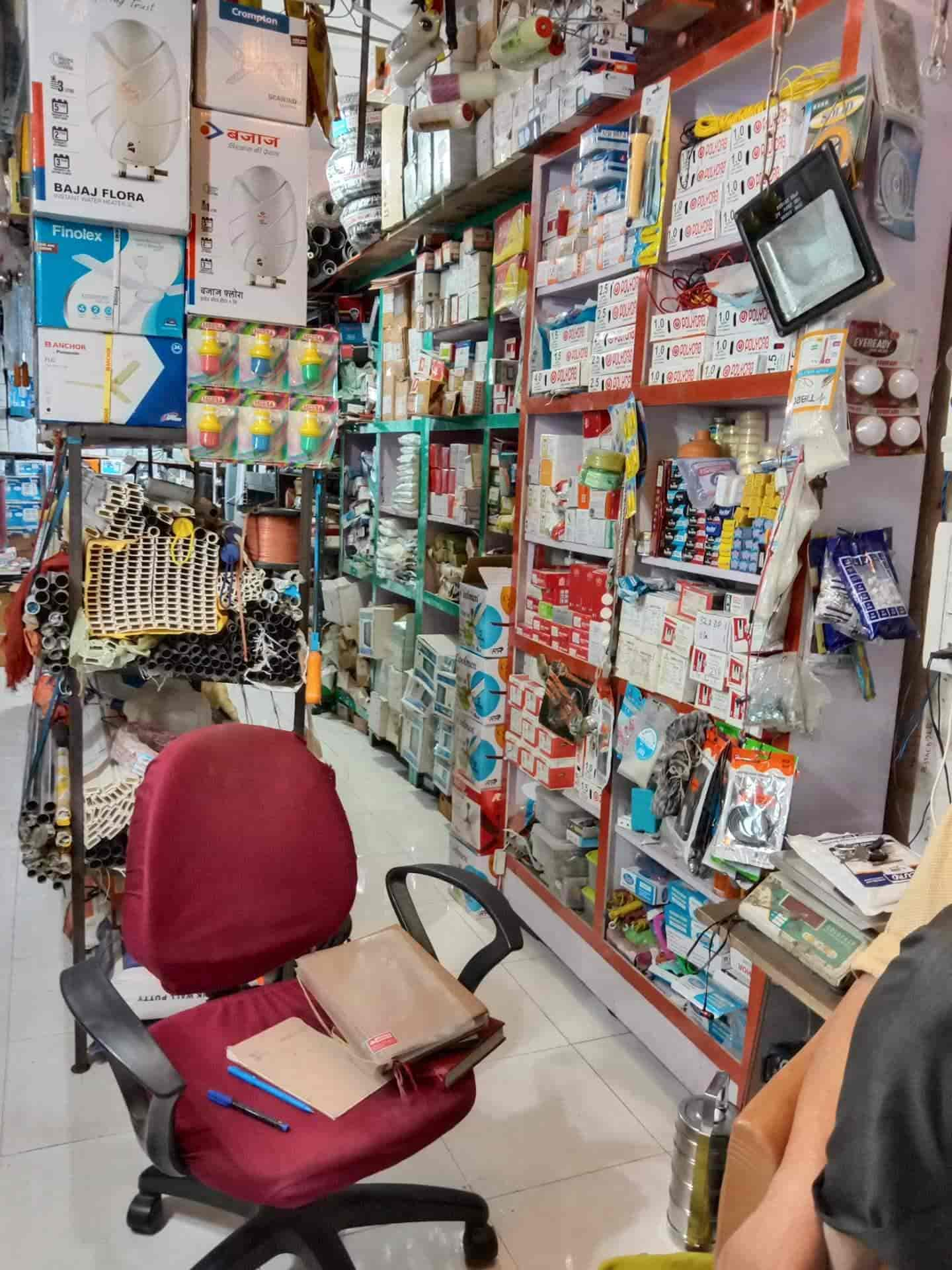 Ashapura Electric & Hardware, Kalyan East - Hardware Shops in Thane