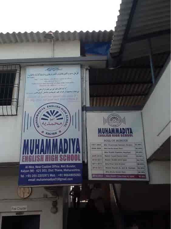 Muhammadiya English High School, Kalyan City - Schools in
