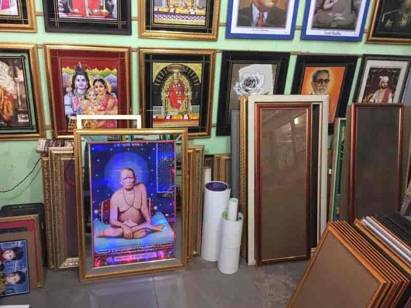 Shree Samarth Krupa Lamination Photo Frame Maker Photos Badlapur