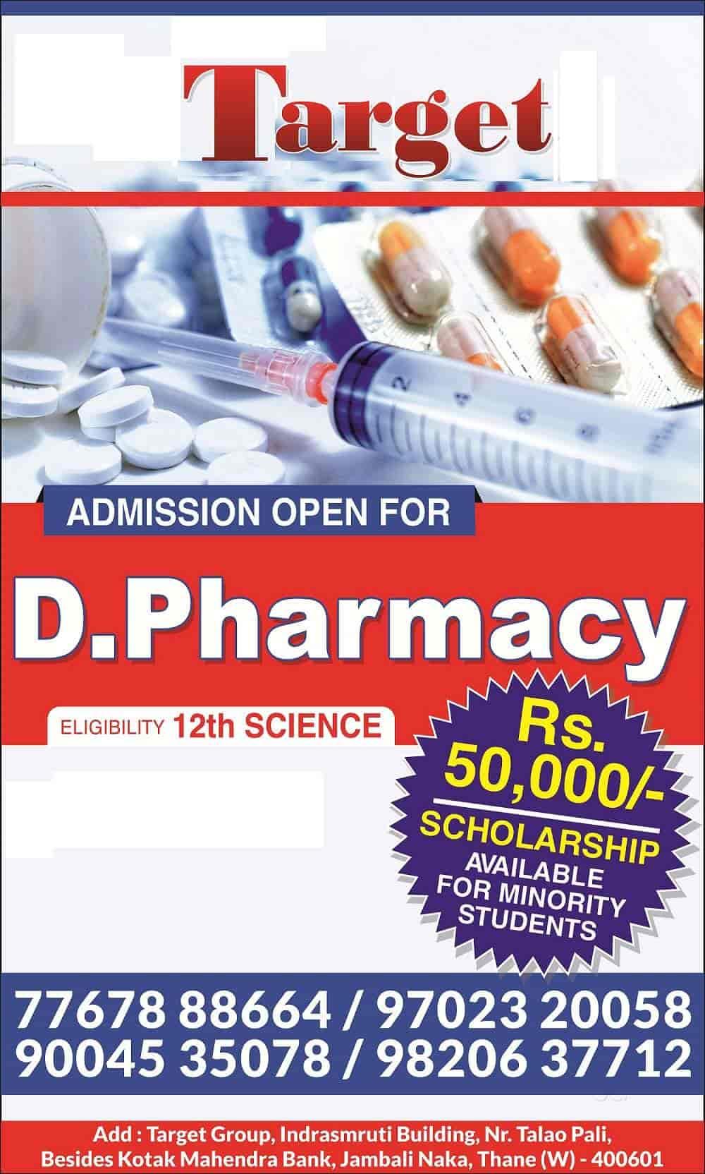 D Pharmacy Book