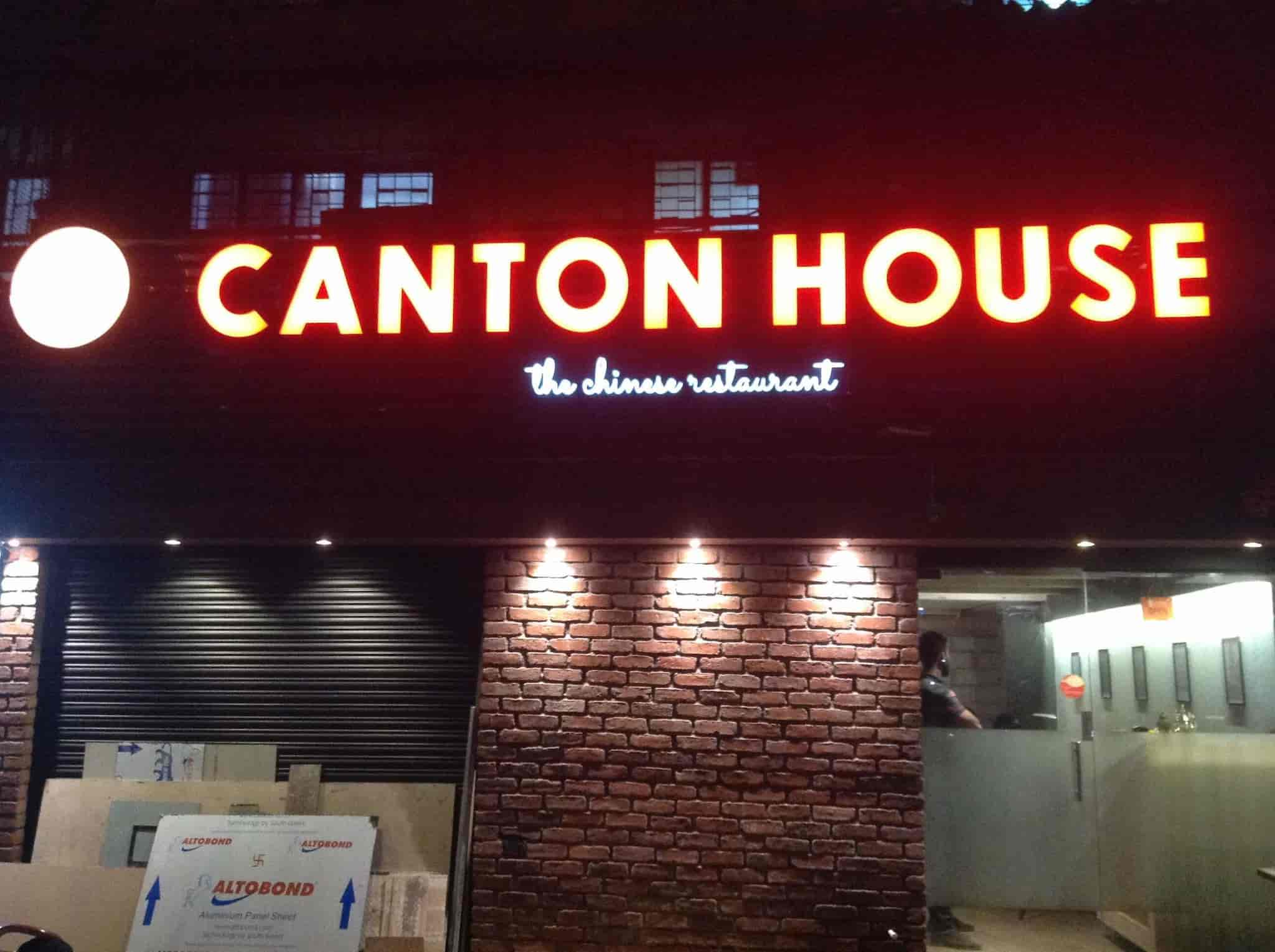 Canton House Photos Mira Road Thane Pictures Images Gallery