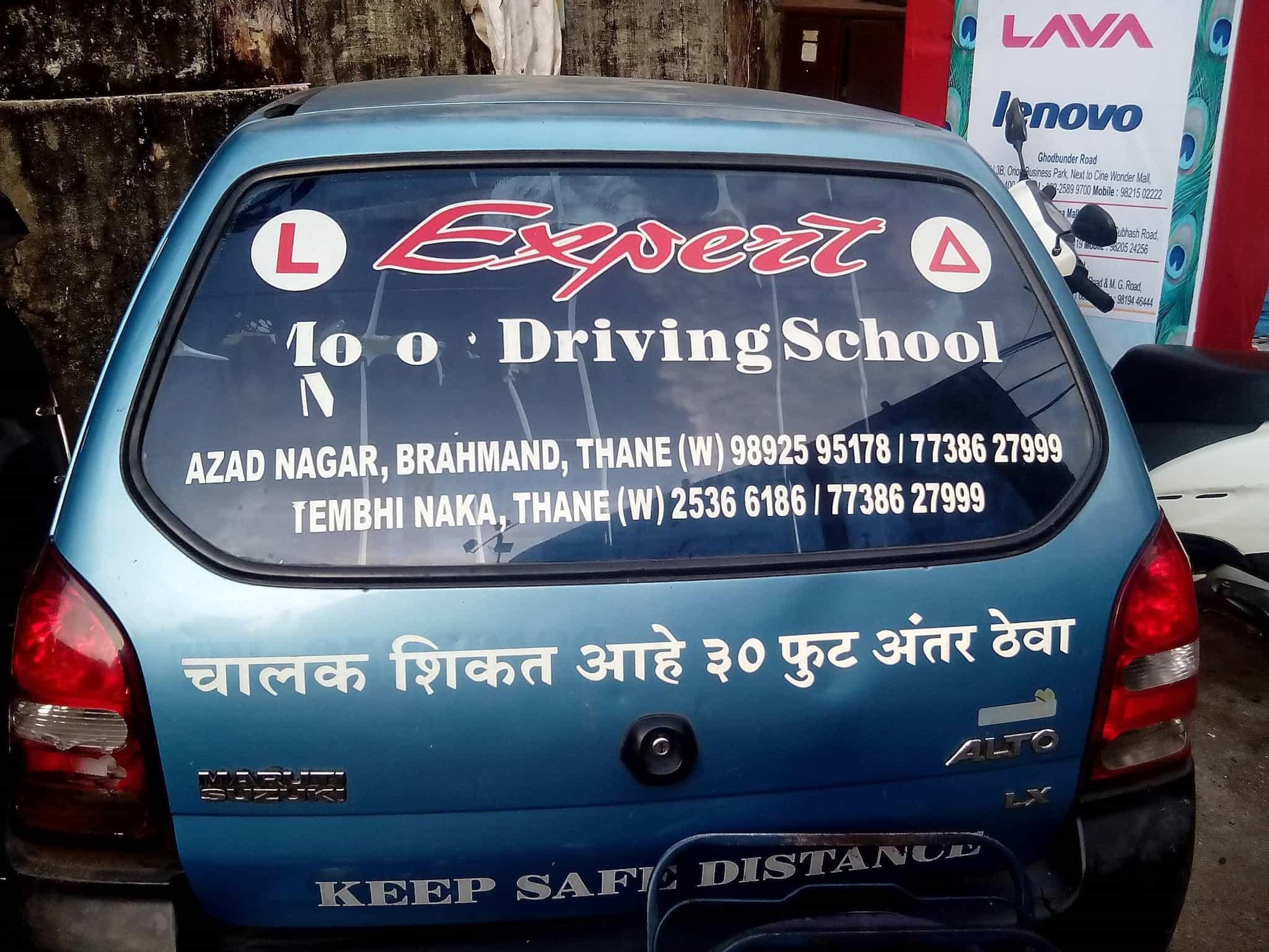 ... Car Back View - Expert Motor Driving School Photos, Thane West, Mumbai - Motor ...