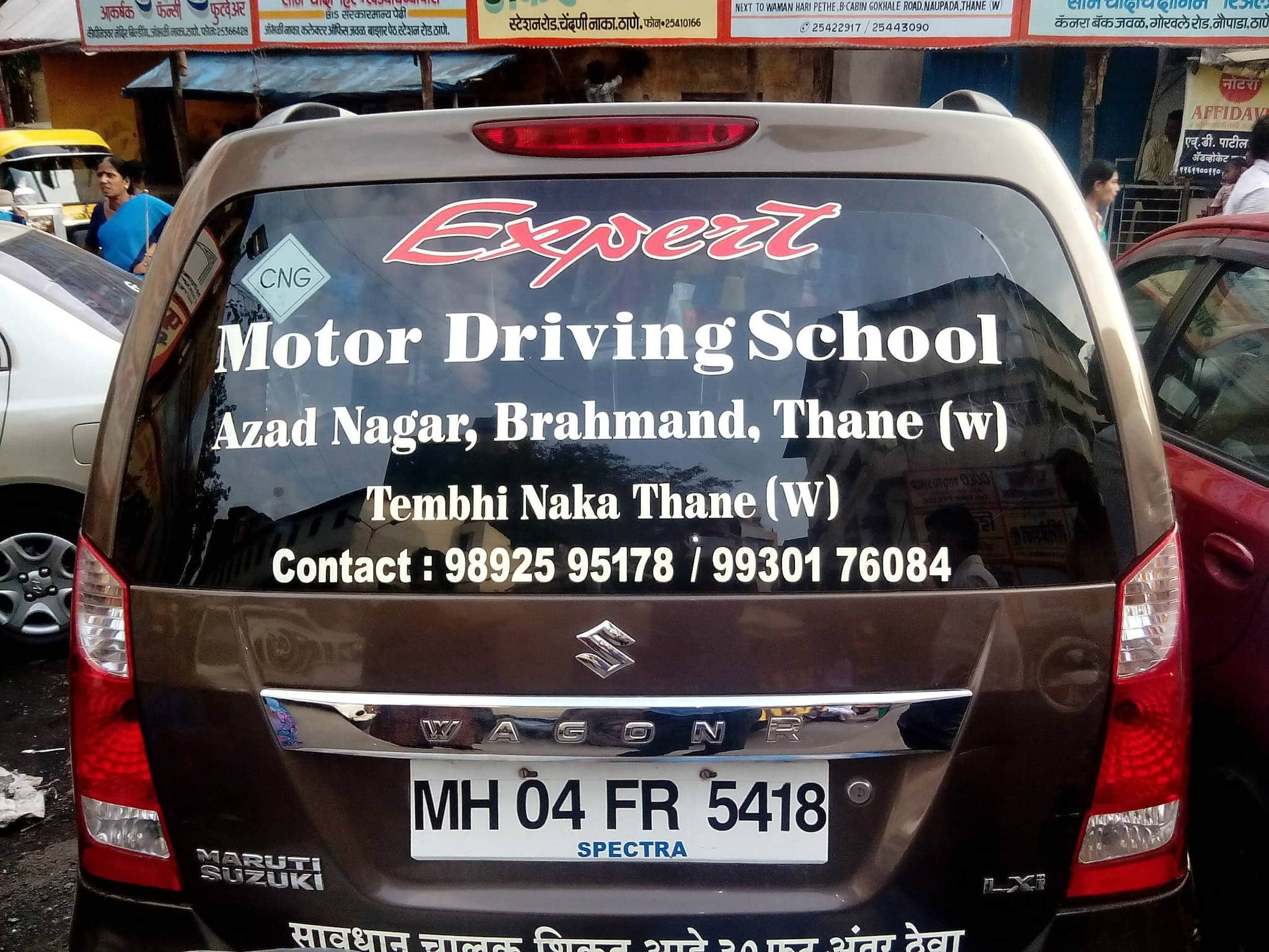 Expert Motor Driving School, Thane West - Motor Training Schools in Mumbai - Justdial