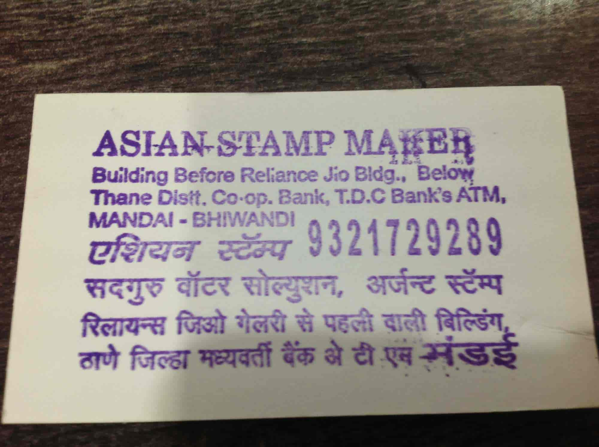 Asian Stamp Maker Photos, Bhiwandi, Thane- Pictures & Images Gallery