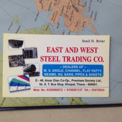 East And West Steel Trading Company, Thane West - Steel