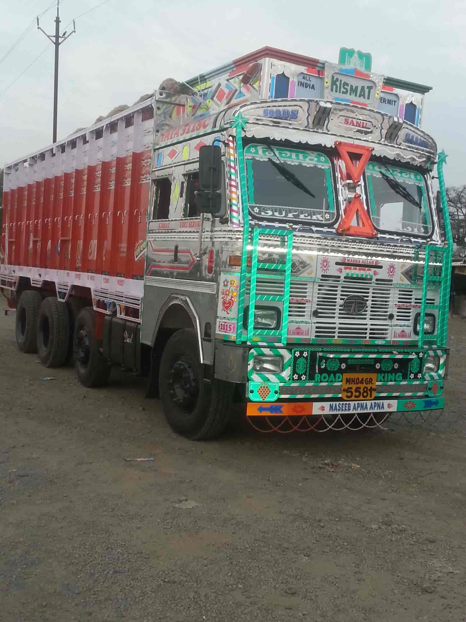 Kismat Lorry Service Photos, Thane West, Thane- Pictures