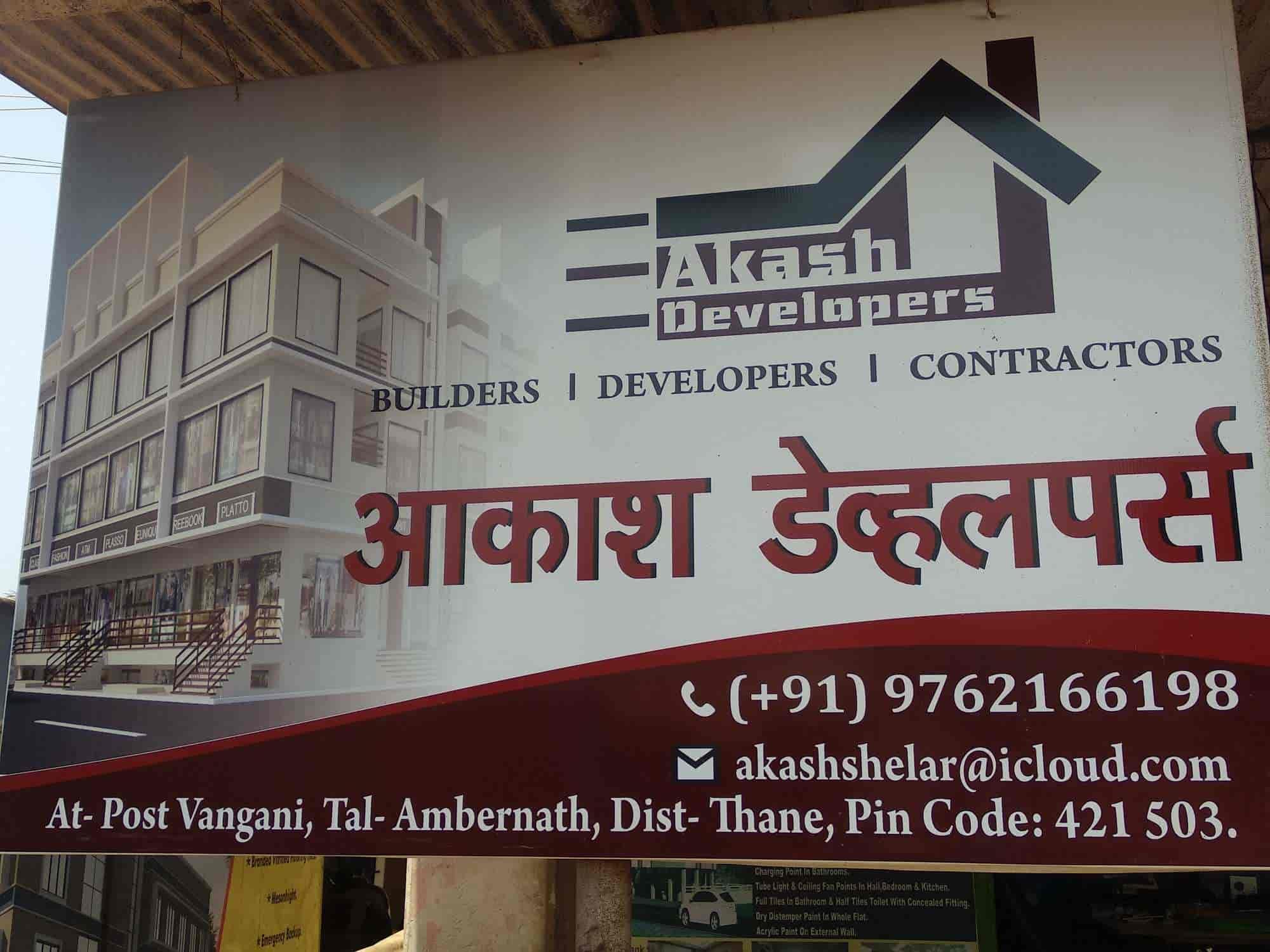 - Aakash Developers Images, Vangani, Mumbai - Builders