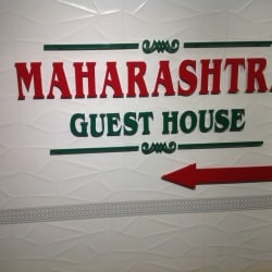 Maharashtra Guest House, Kalyan City - Guest House in Thane, Mumbai