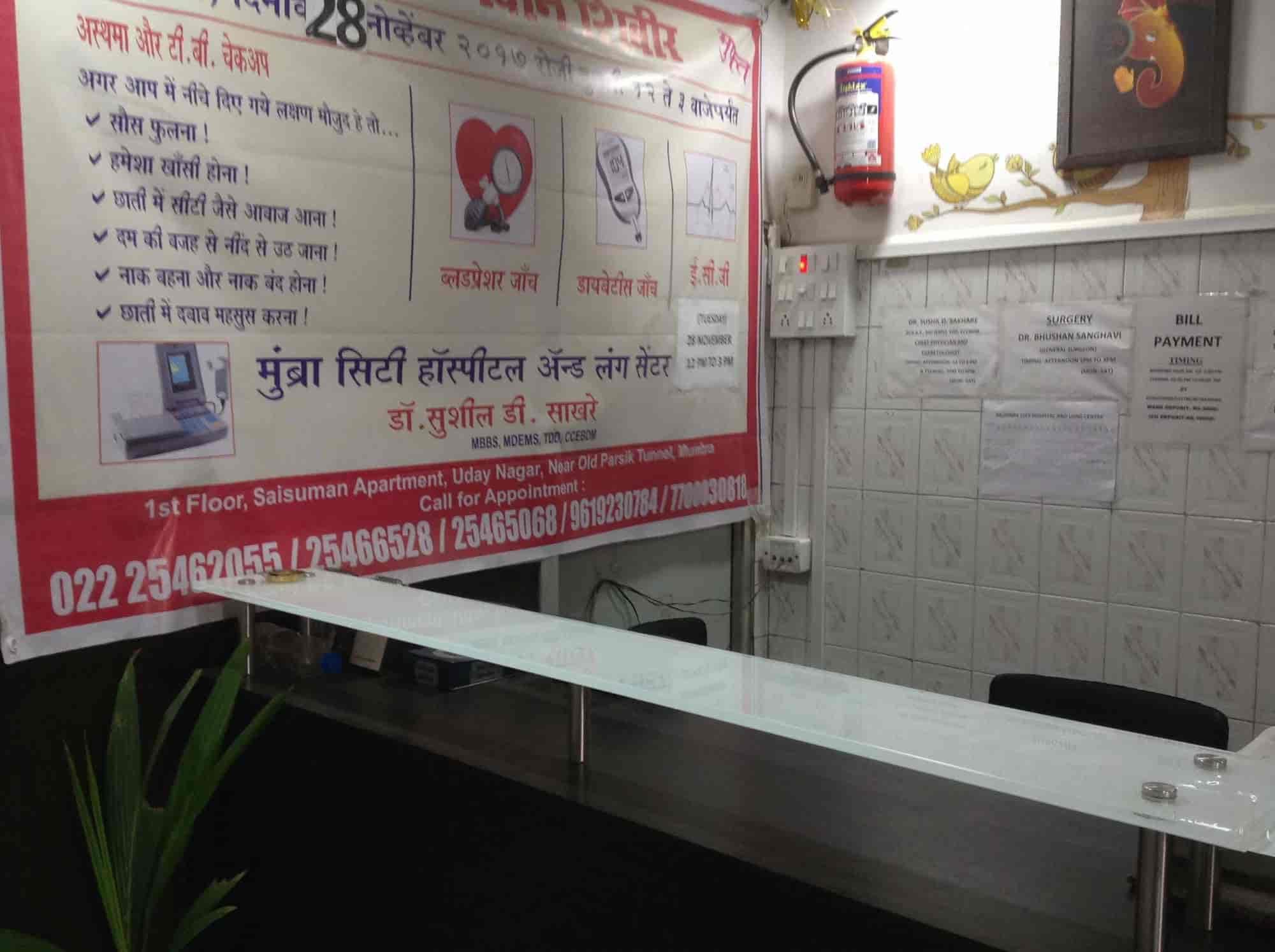 Mumbra City Hospital And Lung Centre, Mumbra - Hospitals in