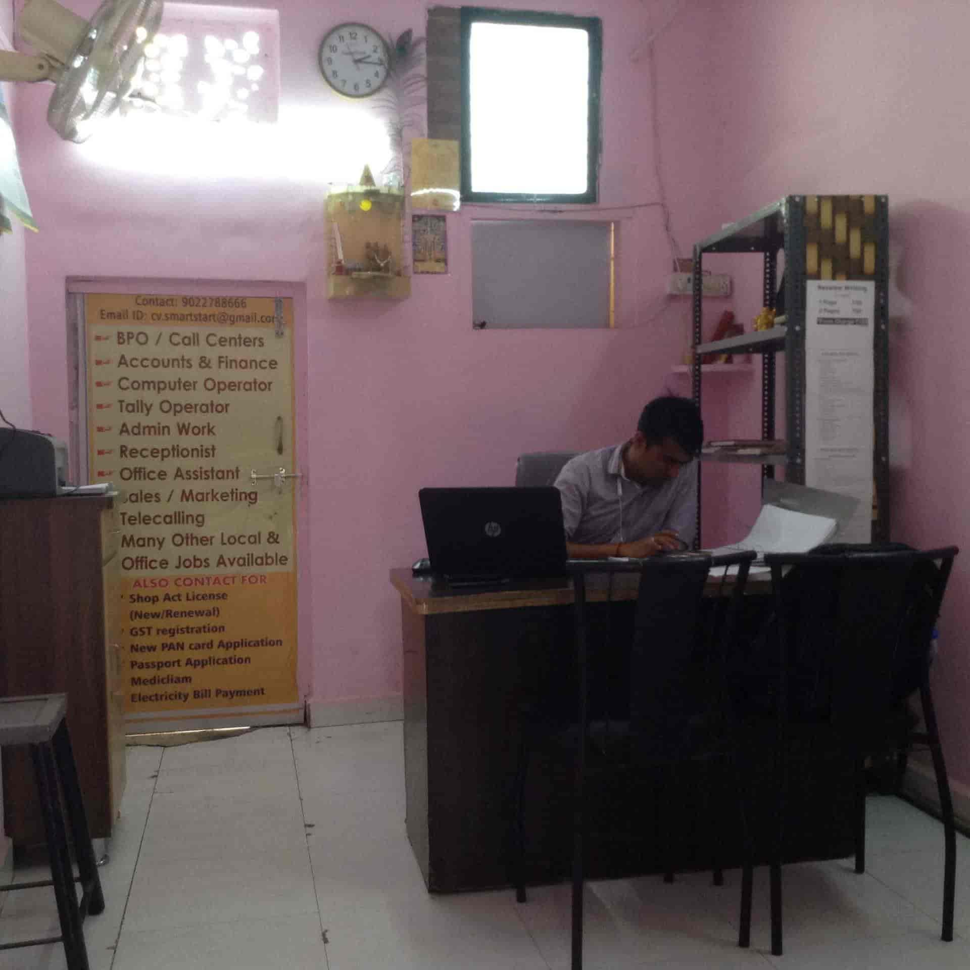 Smart Start Job Solution, Ulhasnagar No 3 - Placement Services