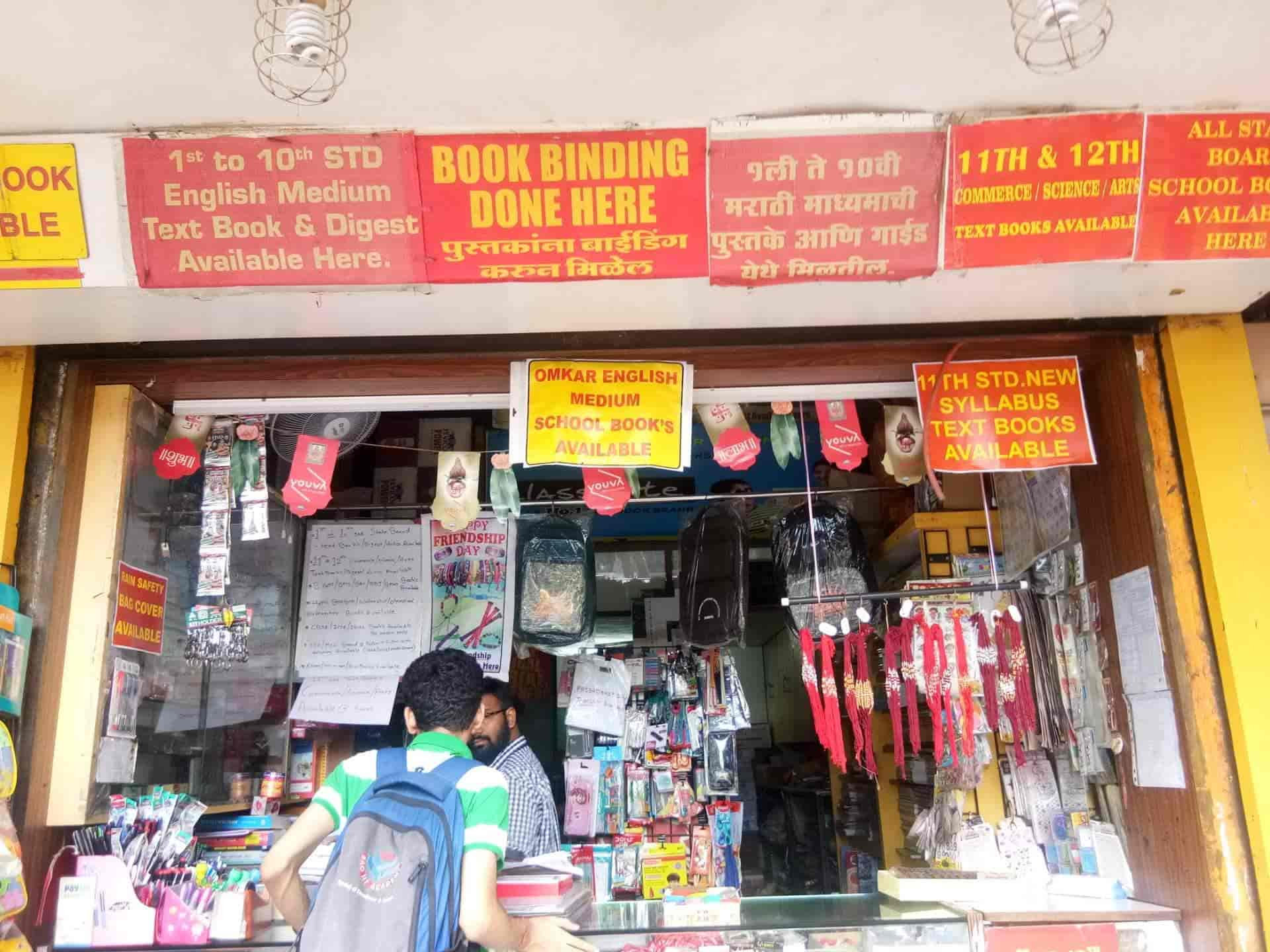 Maru Book Center, Dombivli East - Stationery Shops in Thane