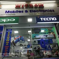 Hitesh Mobiles & Electronics, Castle Mill Thane West