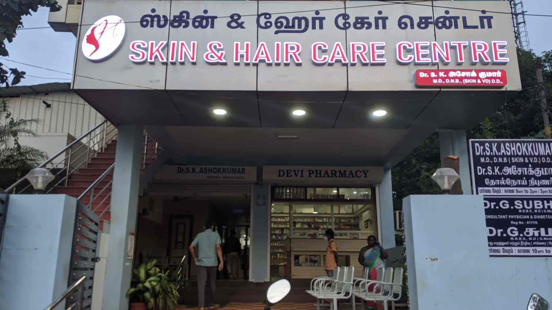 Dr Ashok Kumar Skin Hair Care Centre Dermatologists Book Appointment Online Dermatologists In Thanjavur Housing Unit Thanjavur Justdial