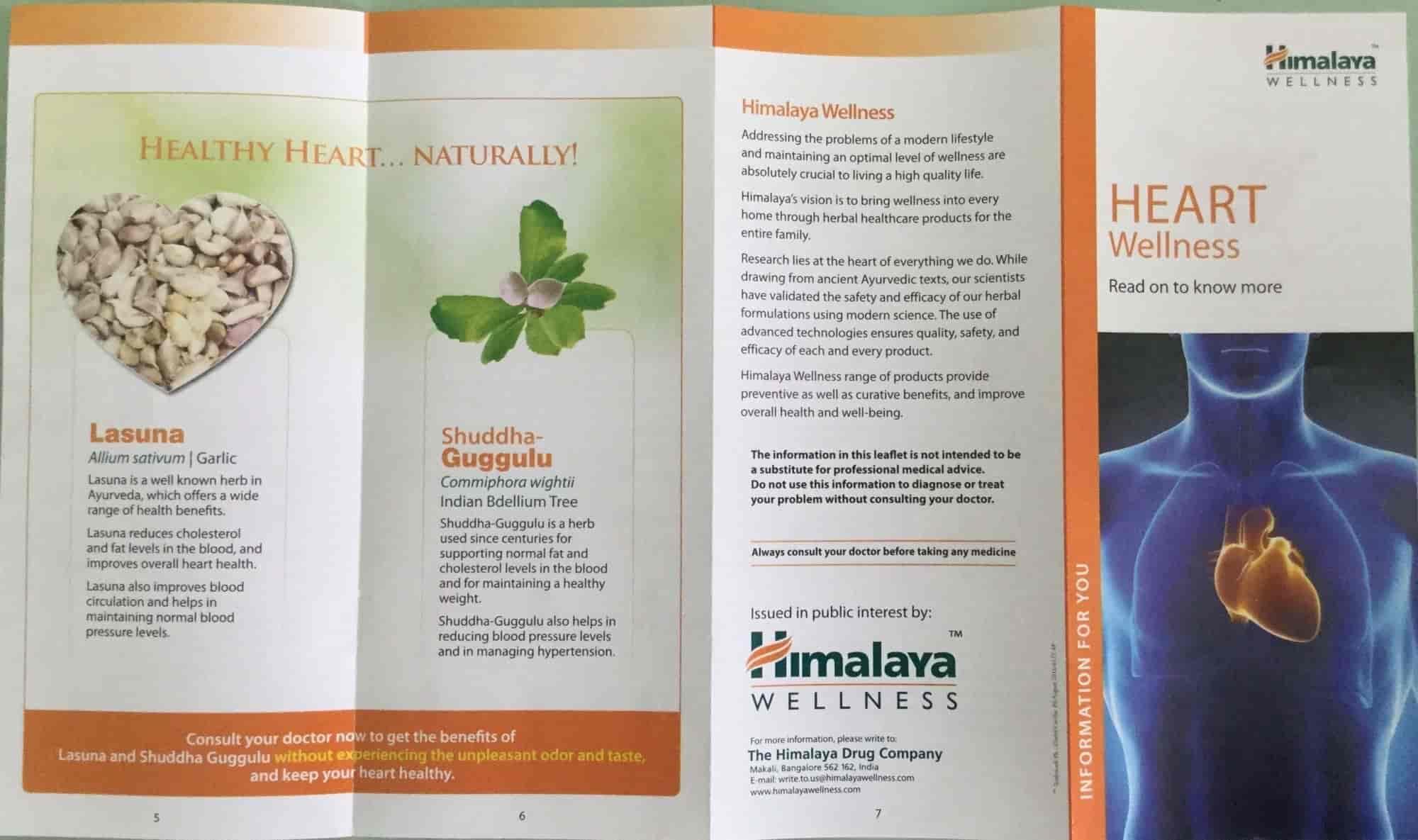 Swetha Herbal Health World Photos, Thanjavur Ho, Thanjavur