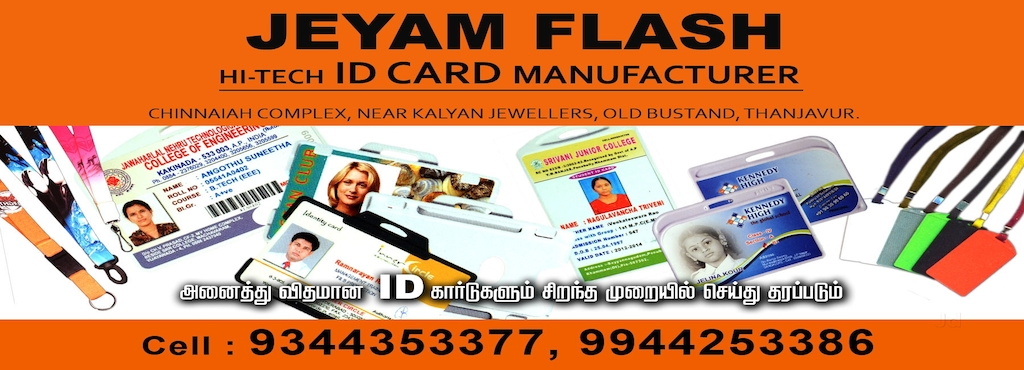 jeyam flash id cards id card printer dealers in thanjavur justdial