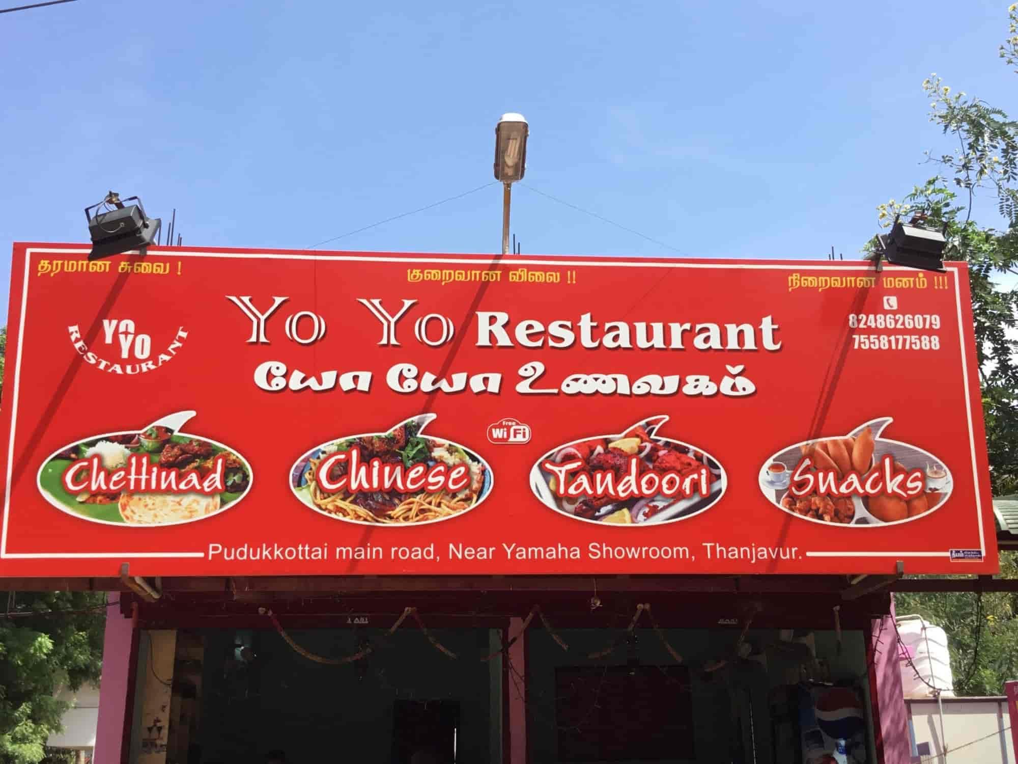 Yo Yo Restaurant Thanjavur Government College Thanjavur