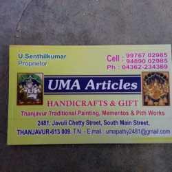 Uma Articles, Near Vinayagar Temple - Handicraft Item Dealers in