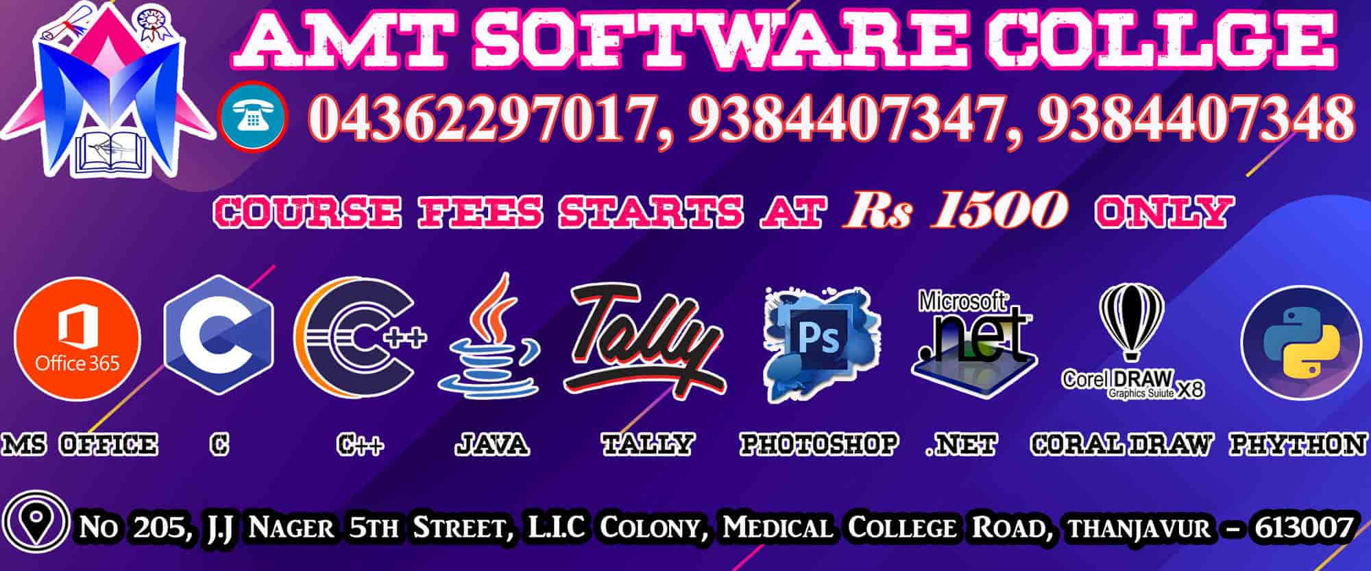 AMT Software college Photos, , Thanjavur- Pictures & Images Gallery