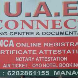 Gamca, Thampanoor - Gcc Approved Medical Test Centre For Visa in