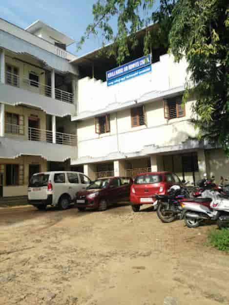 Kerala Nurses & Midwives Council, Vanchiyor - Government
