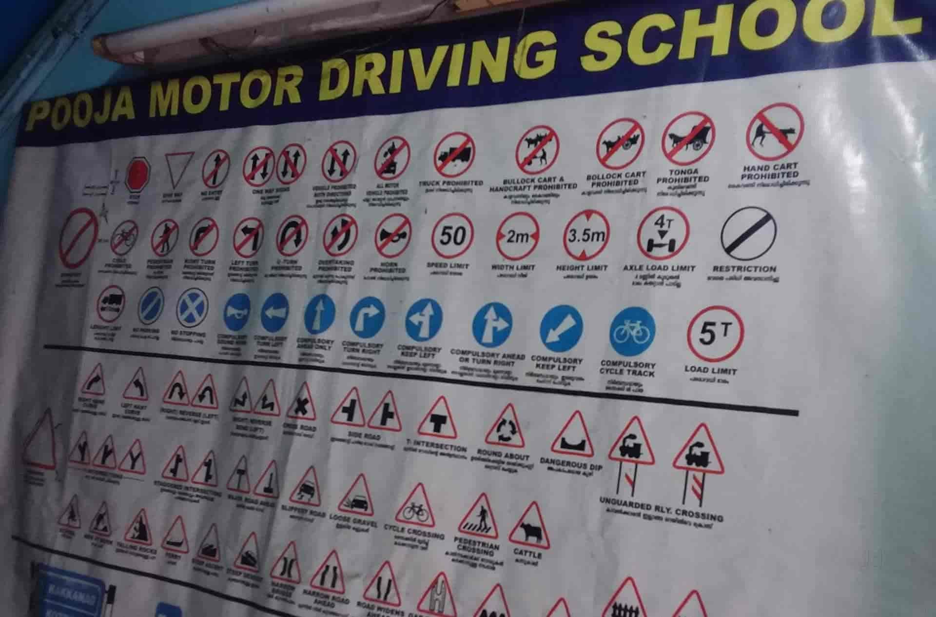 Pooja Motor Driving School, Poojappura - Motor Training Schools in