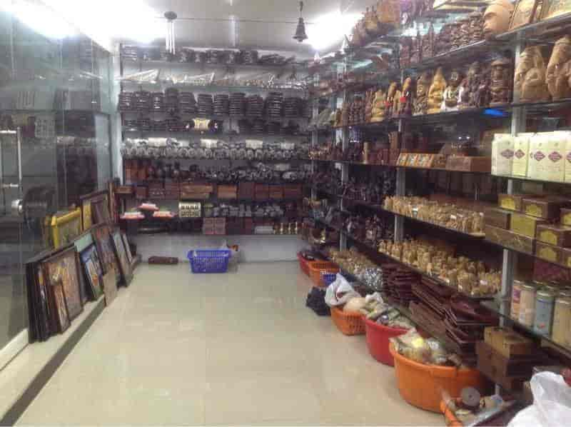 Kerala Spices Handicrafts Photos Paruthikkuzhy Thiruvananthapuram