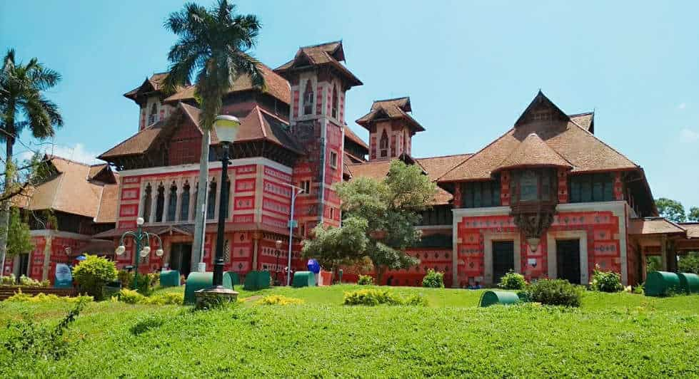 Natural History Museum - Museums in trivandrum