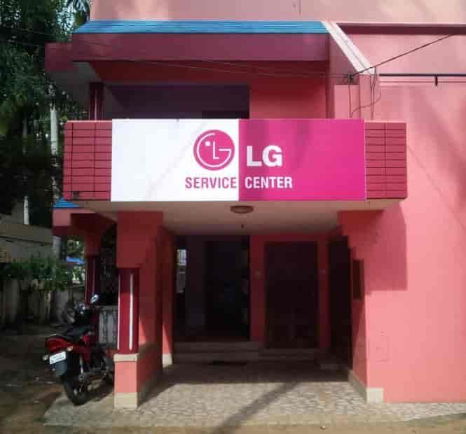 LG SERVICE, Anayara - Electronic Good Repair & Services in