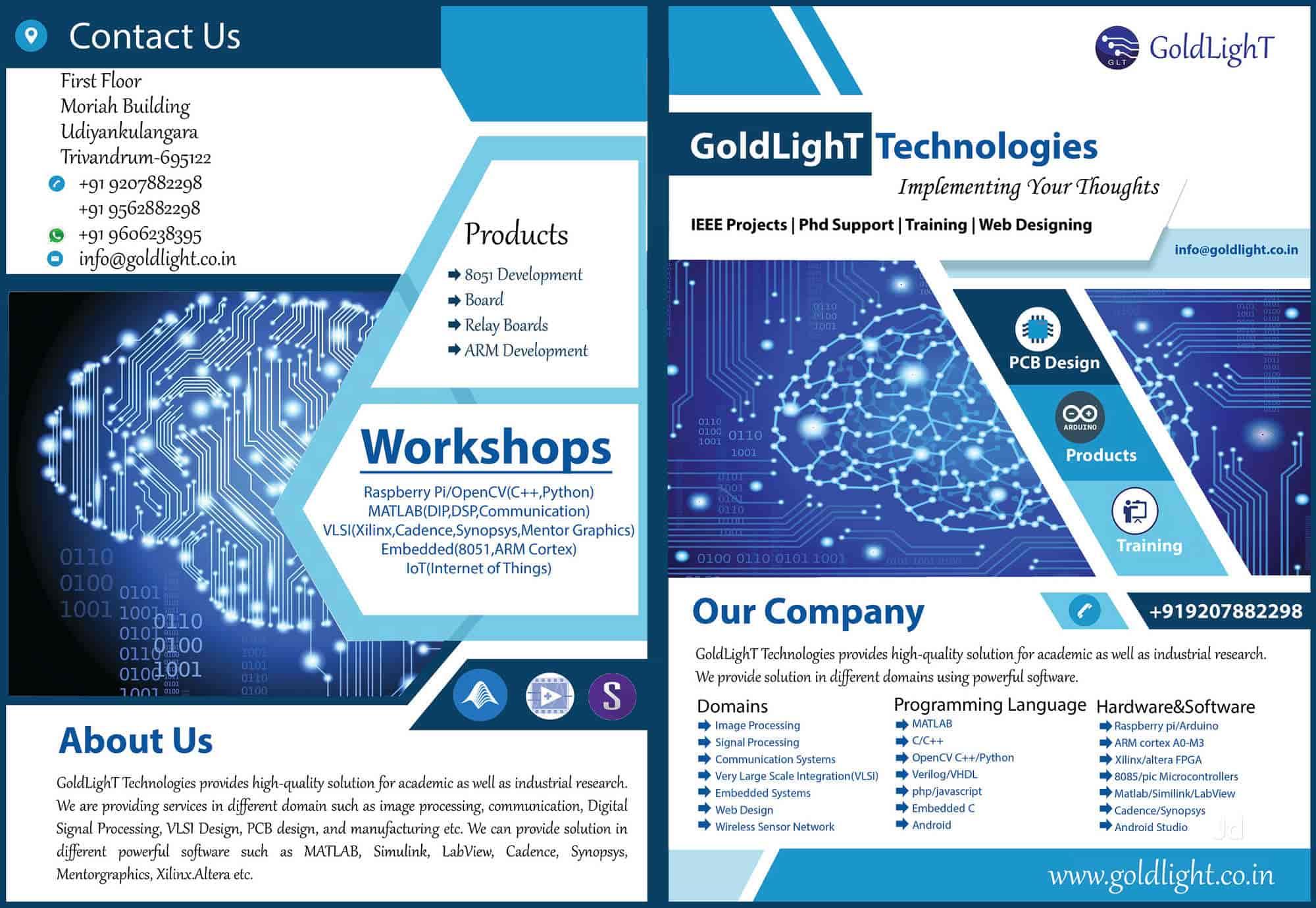 Goldlight Technologies, Udiyankulangara - Computer Training