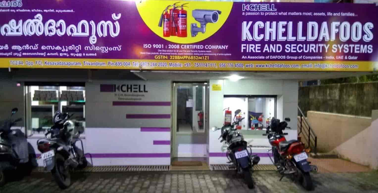 KchellDafoos Fire & Security Systems, Pattom - CCTV Dealers